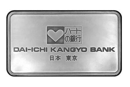 Dai-ichi Kangyo Bank